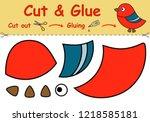 paper game for the development...   Shutterstock .eps vector #1218585181