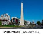 buenos aires  argentina.... | Shutterstock . vector #1218594211