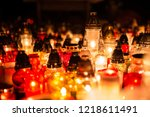 many burning candles in the... | Shutterstock . vector #1218611491