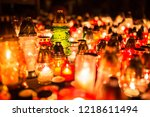 many burning candles in the... | Shutterstock . vector #1218611494