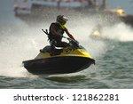 pattaya  thailand   december 7  ... | Shutterstock . vector #121862281