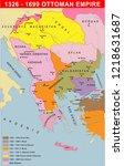 ottoman empire expansion period | Shutterstock .eps vector #1218631687