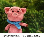 knitted toy piggy on christmas... | Shutterstock . vector #1218635257
