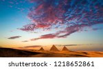sunset at the pyramids  giza ... | Shutterstock . vector #1218652861