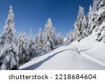 winter nature. landscape with... | Shutterstock . vector #1218684604