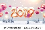 2019 happy new year trendy... | Shutterstock .eps vector #1218691597