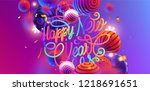 christmas holiday trendy cover... | Shutterstock .eps vector #1218691651