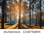 adventures camping tourism and...   Shutterstock . vector #1218756844