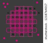mosaic studio signboard sample... | Shutterstock .eps vector #1218764017