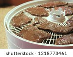 meat slices laid out on a... | Shutterstock . vector #1218773461