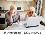 worried depressed mature couple ...   Shutterstock . vector #1218796921