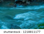 landscape in various places of... | Shutterstock . vector #1218811177