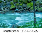 landscape in various places of... | Shutterstock . vector #1218811927