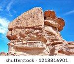 bolivia  salar de uyuni  arbol...   Shutterstock . vector #1218816901