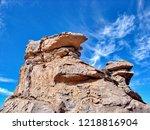 bolivia  salar de uyuni  arbol...   Shutterstock . vector #1218816904