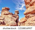 bolivia  salar de uyuni  arbol...   Shutterstock . vector #1218816907