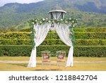 beautiful wedding decoration... | Shutterstock . vector #1218842704
