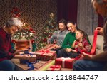 merry christmas and happy new... | Shutterstock . vector #1218844747