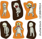 funny mummy on halloween party | Shutterstock .eps vector #1218849814