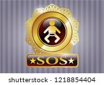 shiny emblem with baby icon... | Shutterstock .eps vector #1218854404