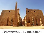 Statue Of The Great Egyptian...