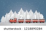 merry christmas and happy new... | Shutterstock .eps vector #1218890284