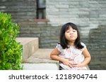 4 years old little asian girl...   Shutterstock . vector #1218904744