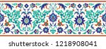 floral border for your design.... | Shutterstock .eps vector #1218908041