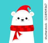 polar white bear cub face in... | Shutterstock .eps vector #1218909367