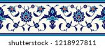 floral border for your design.... | Shutterstock . vector #1218927811