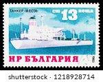 moscow  russia   october 6 ... | Shutterstock . vector #1218928714