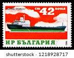 moscow  russia   october 6 ... | Shutterstock . vector #1218928717