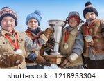 portrait of young hockey...   Shutterstock . vector #1218933304