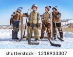 portrait of young boys hockey...   Shutterstock . vector #1218933307