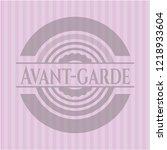 avant garde retro pink emblem   Shutterstock .eps vector #1218933604
