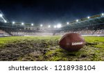 rugby game concept. mixed media | Shutterstock . vector #1218938104