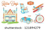 Retro Toy  Doll House  Bicycle...