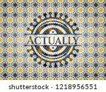 actually arabic emblem... | Shutterstock .eps vector #1218956551