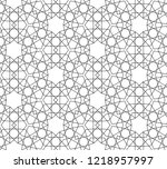 abstract seamless black and... | Shutterstock . vector #1218957997