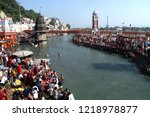 hindu devotees take a dip in... | Shutterstock . vector #1218978877