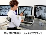 female security guard with... | Shutterstock . vector #1218999604