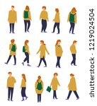 set of people outfit...   Shutterstock .eps vector #1219024504