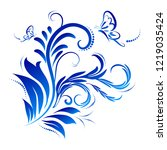 ornament floral with... | Shutterstock .eps vector #1219035424