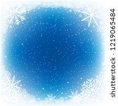 blue water and snow winter... | Shutterstock .eps vector #1219065484