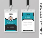 creative employee id card... | Shutterstock .eps vector #1219074814