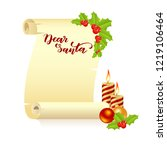 manuscript or scroll with... | Shutterstock .eps vector #1219106464
