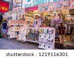 akihabara  japan  october 24 ... | Shutterstock . vector #1219116301