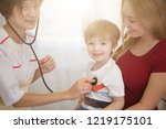 beautiful mother and her little ...   Shutterstock . vector #1219175101