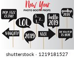 merry christmas and new year... | Shutterstock .eps vector #1219181527