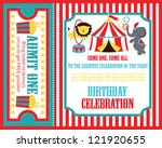 kid birthday invitation card... | Shutterstock .eps vector #121920655